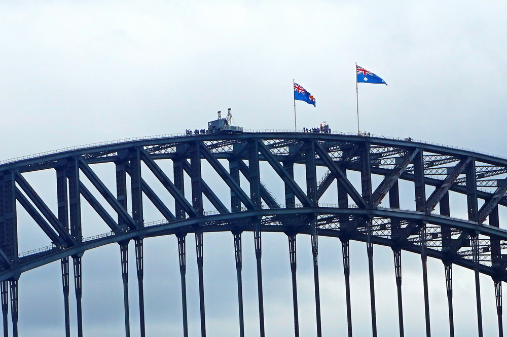 Сідней: Harbour Bridge