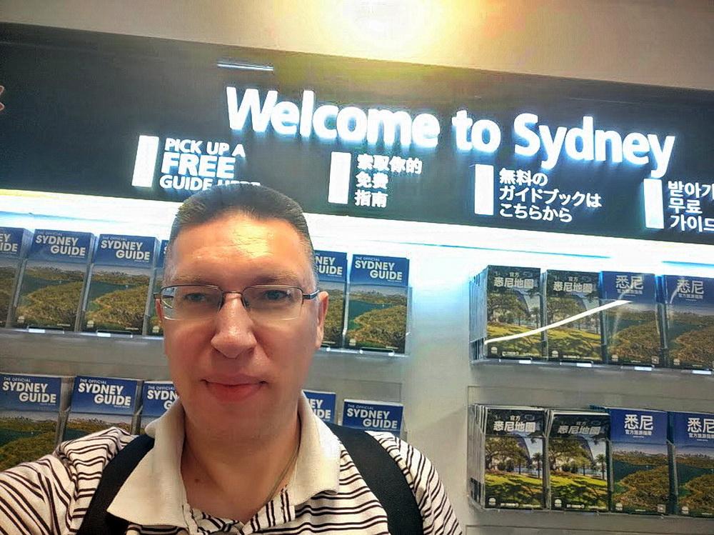 Приліт в Сідней