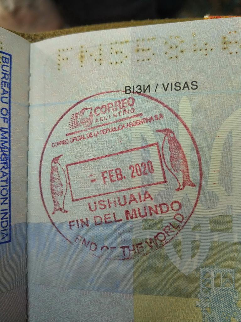 """Штамп в паспорті про відвідування """"Краю світу"""""""