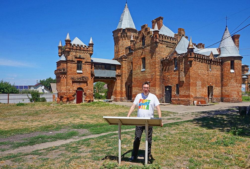Замок Попова у Василівці